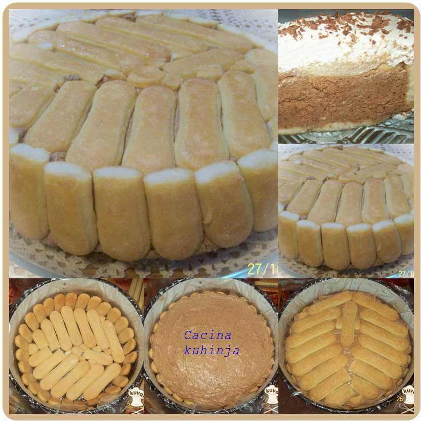 torta od piskota i lesnika